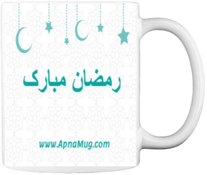 Razmzan Mubarak