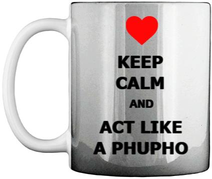 Best Phupho v2